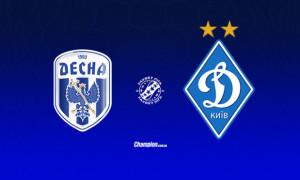 Десна - Динамо: онлайн-трансляція матчу 15 туру УПЛ. LIVE