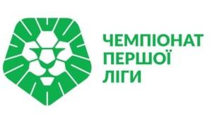 ФК Суми — Авангард, МФК Миколаїв — Колос: онлайн-трансляція