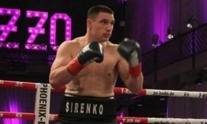 Сіренко переміг 34-річного поляка
