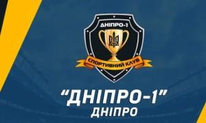 Дніпро-1 змінить назву