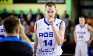 Колишній гравець збірної України грає у Тайвані, незважаючи на пандемію коронавірусу в світі