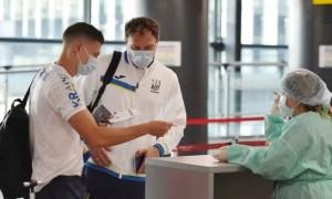 Збірна України прибула до Казахстану