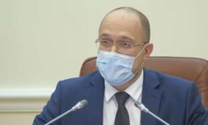 В Україні продовжили карантин