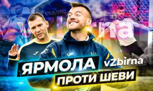 Відео дня. Ярмоленко знущається над Шевченком під час гри в тенісбол
