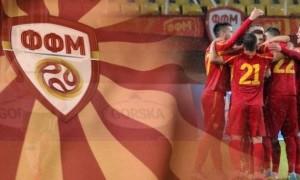 Греція вимагає у збірної Північної Македонії змінити форму
