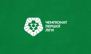 Альянс переграв Агробізнес у 11 турі першої ліги