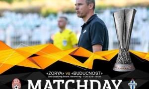 Зоря - Будучность: ставки букмекерів на матч-відповідь Ліги Європи