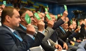 ФФУ перейменована в Українську асоціацію футболу