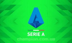 Серія А перенесла матч Ювентус - Рома