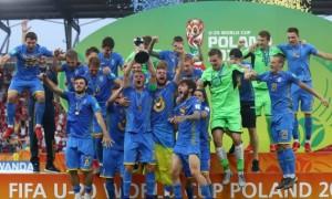 Збірна України U-20 - чемпіон світу!