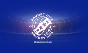 Маріуполь - Дніпро-1: онлайн-трансляція матчу УПЛ
