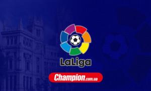 Барселона обіграла Бетіс, Валенсія зіграла унічию з Хетафе. Результати 28-го туру Ла-Ліги