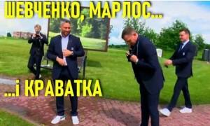 Шевченко продемонстрував Марлосу дива майстерності - непомітним рухом зав'язав краватку