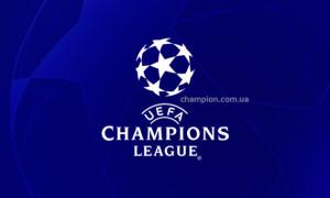 Челсі - Аякс: онлайн-трансляція матчу Ліги чемпіонів