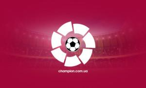 Барселона - Осасуна 2:2. Огляд матчу
