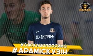 Вакулко і Кузін стали гравцями Дніпра 1