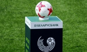 Городея мінімально перемогла Динамо Мінськ у 4 турі чемпіонату Білорусі