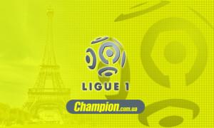 Ліон - Сент-Етьєн 2:0. Відеоогляд матчу