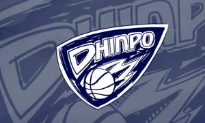 eBC Dnipro двічі переграли російську команду у контрольній зустрічі