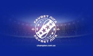 Дніпро-1 - Львів: онлайн-трансляція матчу УПЛ