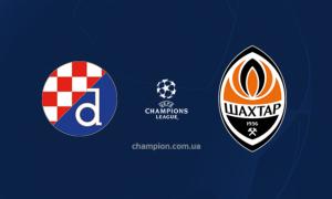 Динамо Загреб - Шахтар: онлайн-трансляція 4 туру Ліги чемпіонів.LIVE