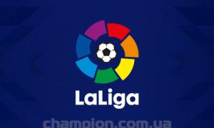 Атлетіко мінімально обіграв Хетафе. Результати матчі Ла-Ліги