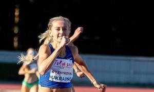 Рижикова виграла срібло на турнірі в Остраві