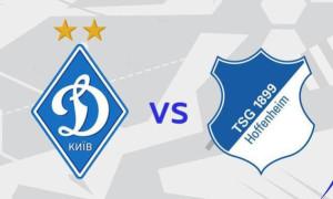 Динамо зіграє з Гоффенгаймом у Юнацькій лізі УЄФА