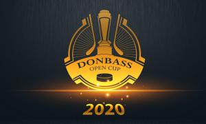 Відкритий кубок Донбас-2020 відбудеться у серпні