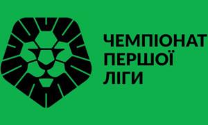 Клуби Першої ліги вирішили дограти чемпіонат