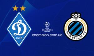 На матчі Динамо – Брюгге очікується аншлаг