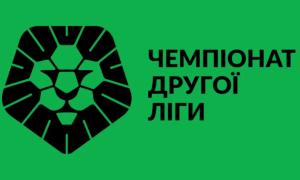 Чайка перемогла Калуш, Верес переграв Ниву. Результати матчів 22 туру Другої ліги