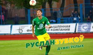 Український футболіст знаходиться на перегляді у Мінську