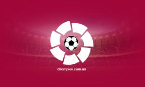 Уеска - Бетіс 0:2. Огляд матчу