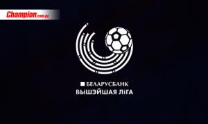 Шахтар - Славія: онлайн-трансляція матчу 9 туру чемпіонату Білорусі. LIVE
