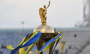 Агробізнес - Шахтар: Де дивитися матч Кубка України