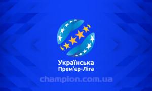 Ворскла - Олімпік 1:0. Огляд матчу