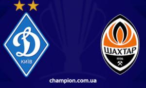 Матч Динамо – Шахтар відвідало понад 40 тис глядачів