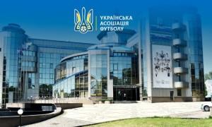 УАФ виступила із заявою щодо нового відео Алієва