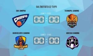 EBC Dnipro прийматиме Ternopil Gaming, Budivelnyk Gaming зіграє з Odessa Gaming у чемпіонаті України