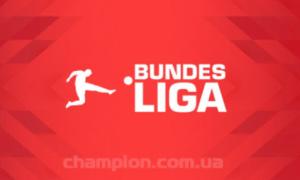 Боруссія не змогла обіграти Герту у 17 турі Бундесліги