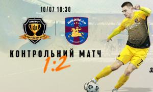 СК Дніпро-1 програв Нікополю у контрольному матчі