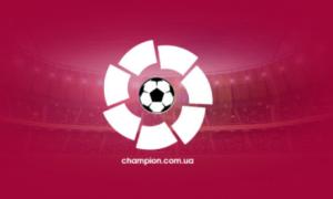 Реал Сосьєдад обіграв Ейбар у 24 турі Ла-Ліги