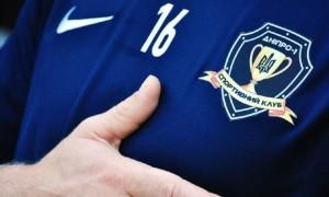 Дніпро-1 може викупити емблему Дніпра