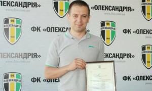 Директор Олександрії: Сподіваюсь суперники з недооцінкою будуть ставитися до нас