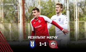Балкани - Кривбас 1:1. Огляд матчу