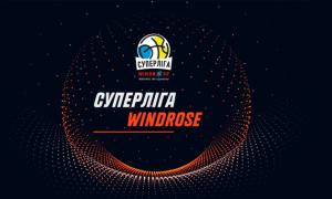 Київ-Баскет переграв Будівельник, Мавпи поступилися Тернополю. Результати матчів Суперліги