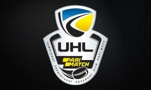 УХЛ розпочала прийом заявок на наступний сезон