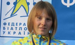 Блашко виграла суперкоротку індівідуалку в Поклюці