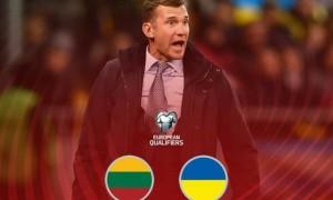 Литва - Україна 0:3. Як це було